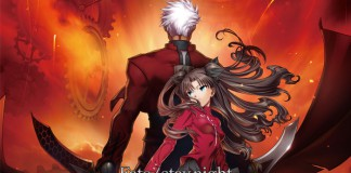 Fate stay night unlimited Blate works