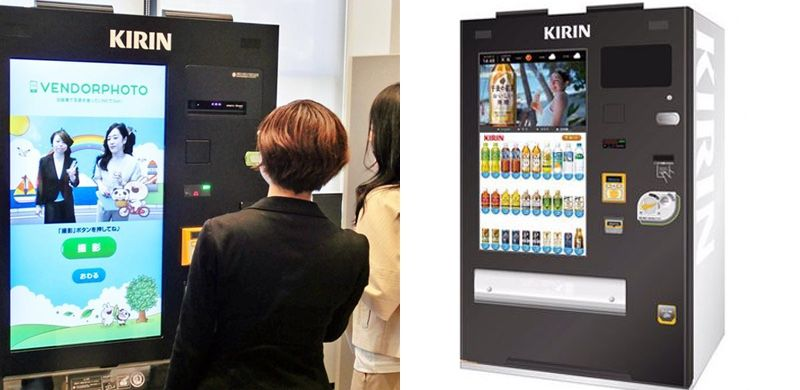 japan-vending-machine-selfie
