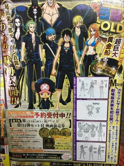 one-piece-film-gold-strohhut-bande