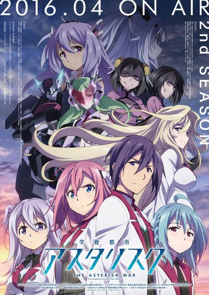 The-Asterisk-War-staffel-2-poster