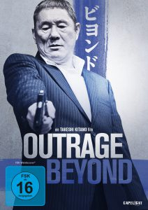 Outrage Beyond DVD
