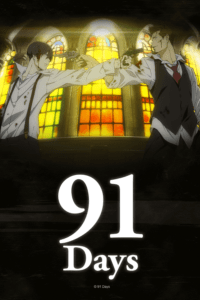 91 Days cover