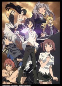 Taboo Tattoo cover