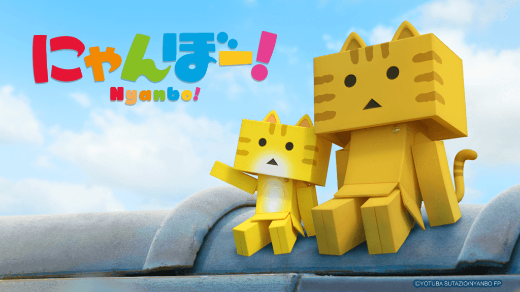 Nyanbo Anime Cover