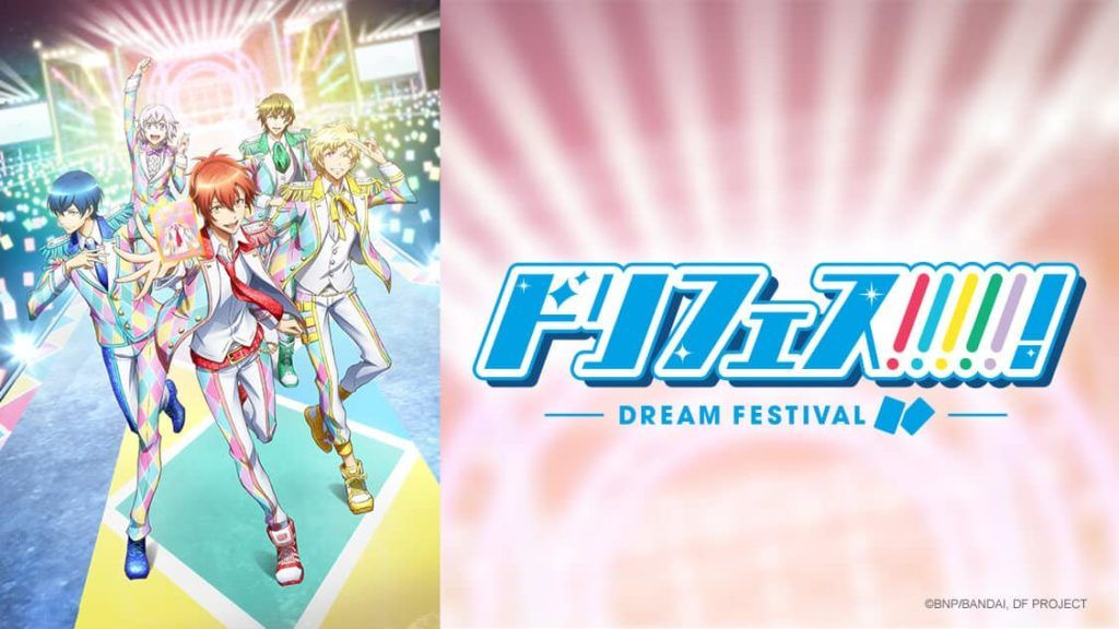 Dream Festival Anime Cover