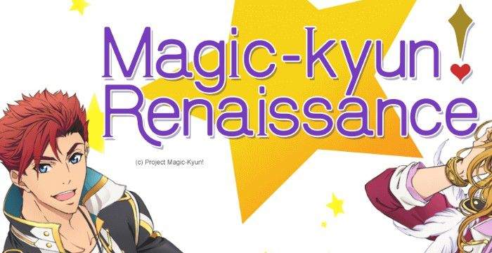 Magic-Kyun! Renaissance Anime Cover