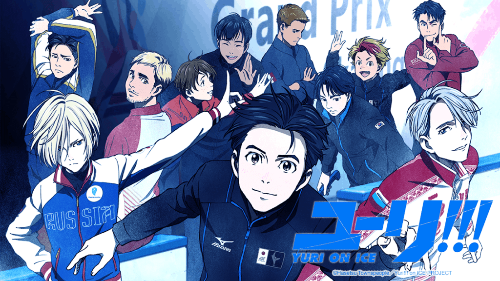 Yuri!! On ICE Anime Cover