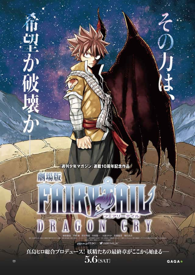 Fairy Tail Keyvisual