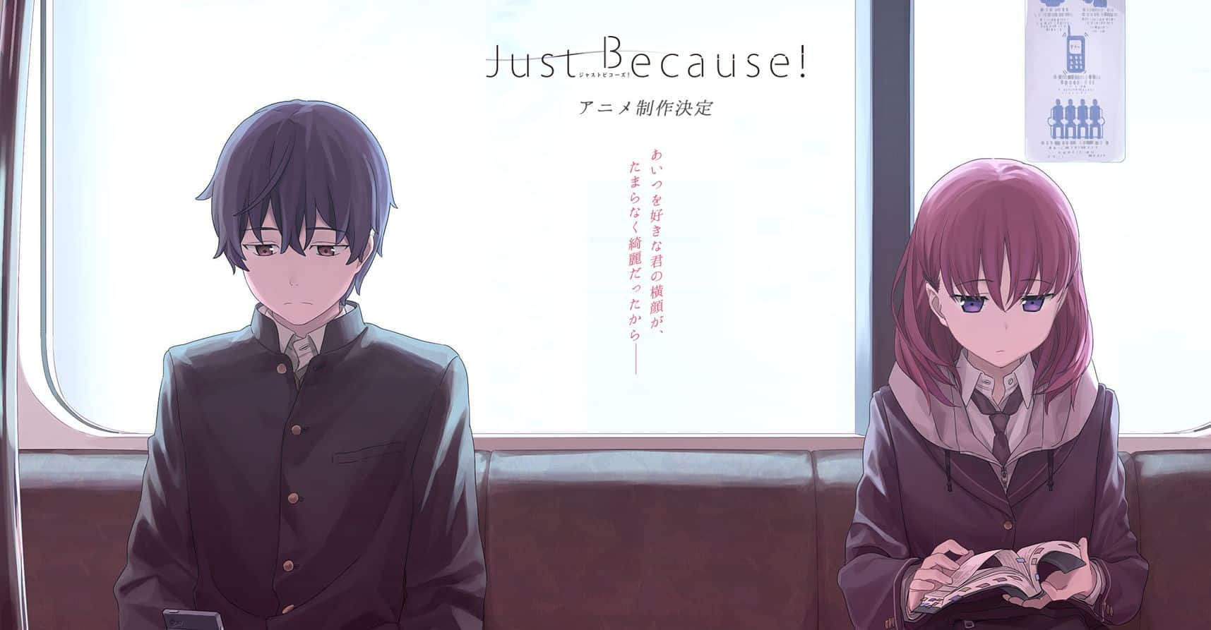 Just Because!の画像 p1_24