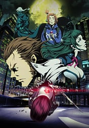 Garo Vanishing Line