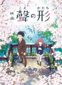 A Silent Voice Keyvisual