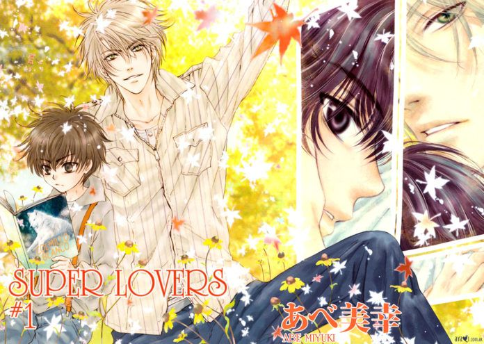 Super.lovers.full.1001926