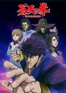 Key-Visual Regenesis
