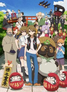 The Eccentric Family Staffel 1 Volume 1 Keyart