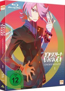Concrete Revolutio Volume 1 Cover