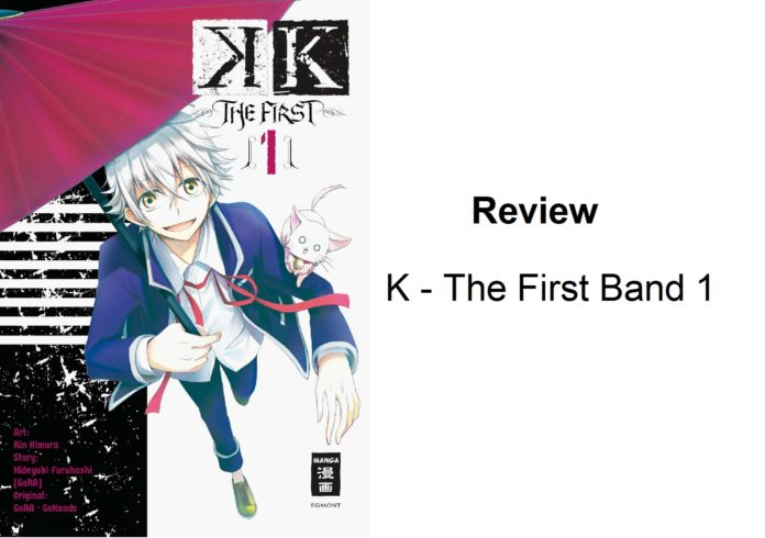 K The First Band 1