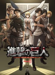 Attack On Titan 3 Visual