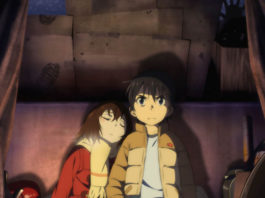 Erased Featured