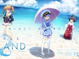 Frontwing Island Visual Novel Anime 2018