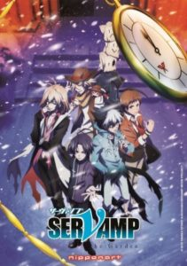 Servamp Movie Poster