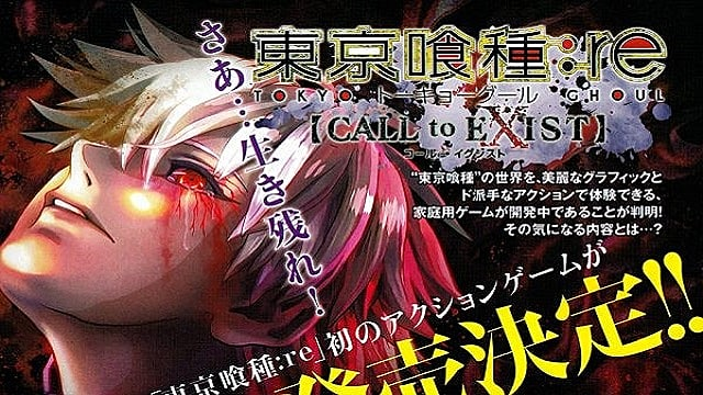 Tokyo Ghoul Re Call To Exist