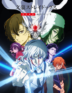 Bungo Stray Dogs Dead Apple Poster