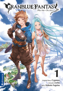Granblue Fantasy 01 Cover