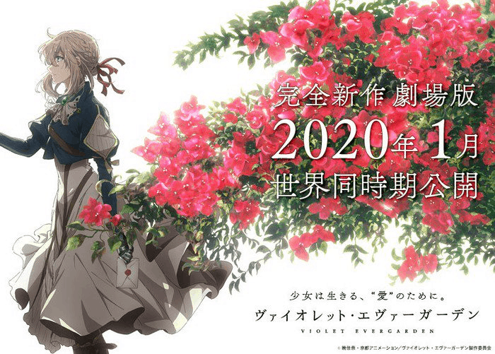 Violet Evergarden Movie Teaser