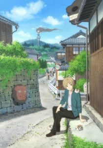 Natsume Visual