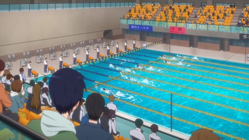 Free! Dive To The Future 1