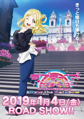 Love Live Sunshine Over The Rainbow Visual Mari 001 20180715