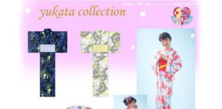 Yukata Collection