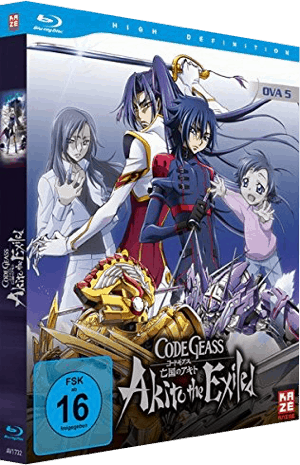 Code Geass Ova 5 Cover