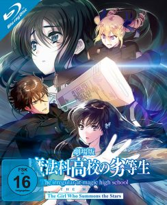 Irregular At Magic Highschool Movie Bd 1