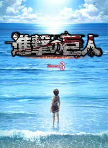 Attack On Titan Staffel 3 2