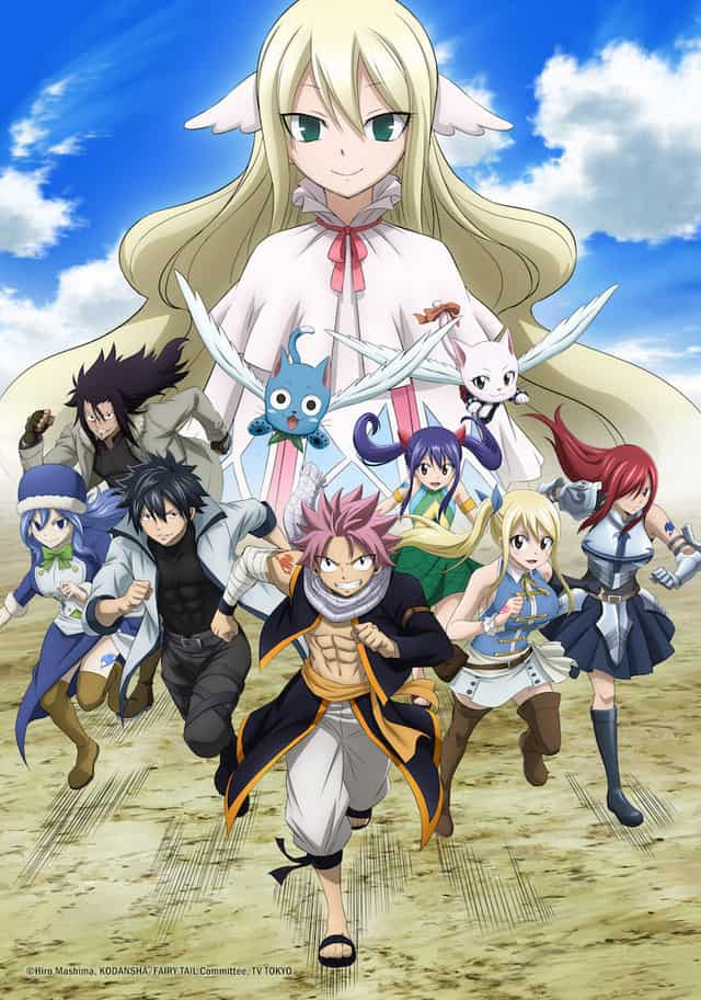 Fairy Tail Staffel 3 Visual
