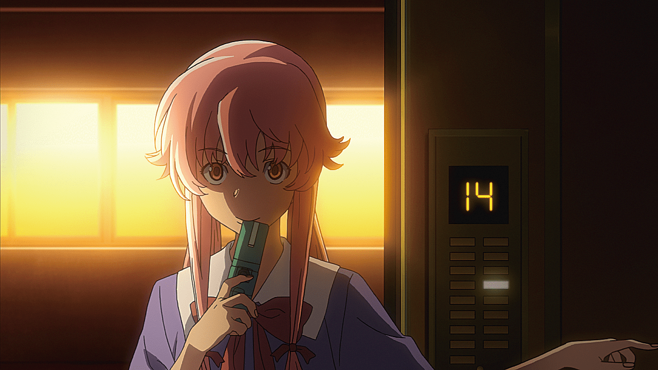 Ka Mirai Nikki Screenshot Vol. 1 Staffel Anime Screenshot