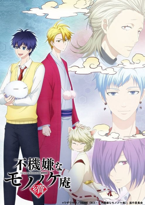 Morosemononokean Season2visual