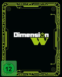 Ka Dimension W 1 Bd Vol. 1 Limited Edition Sammelbox 2d Cover 72dpi