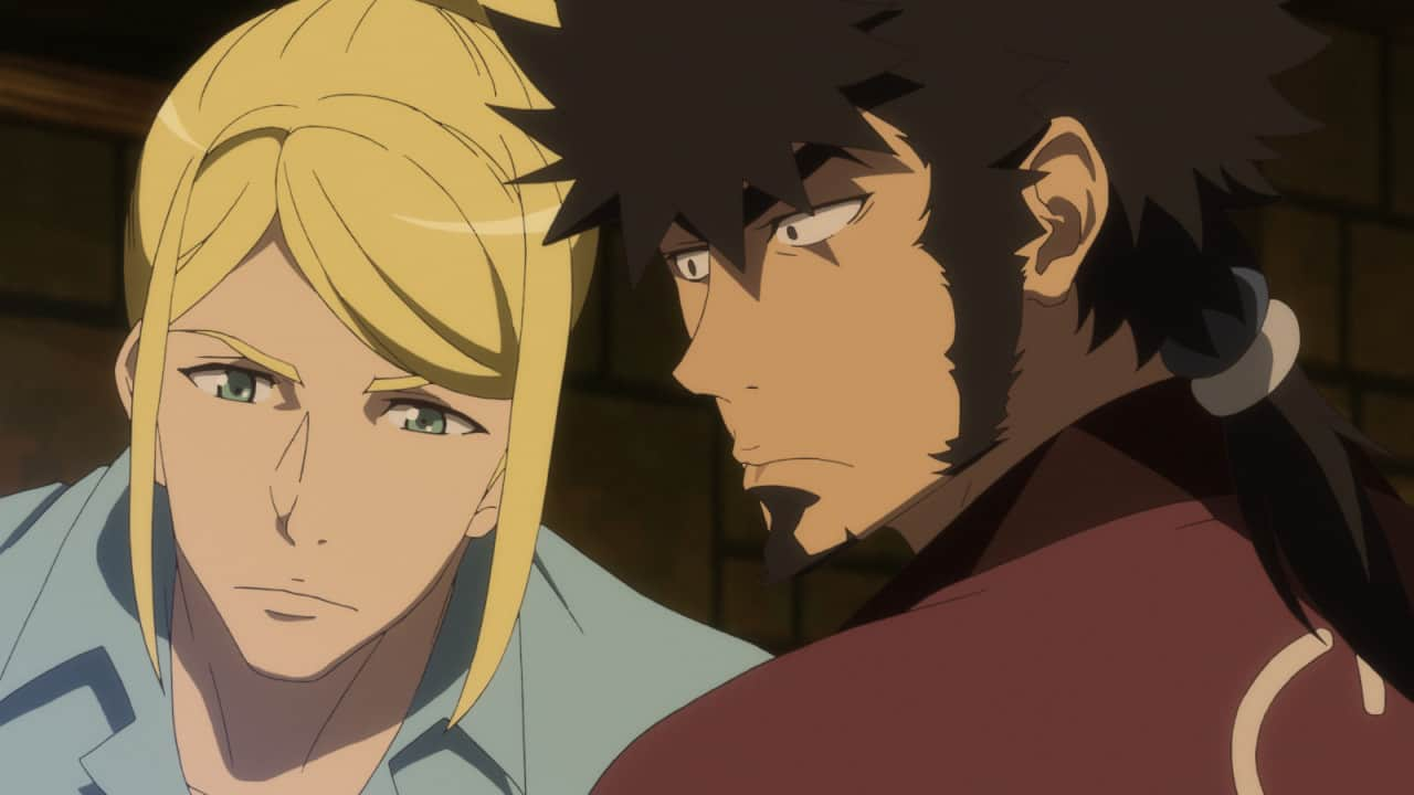 Ka Dimension W 1 Screenshot Vol. 1 Staffel Anime Screenshot