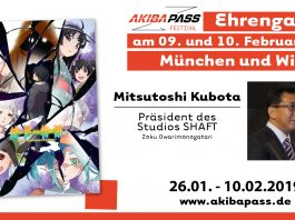 Ehrengast Studio Shaft