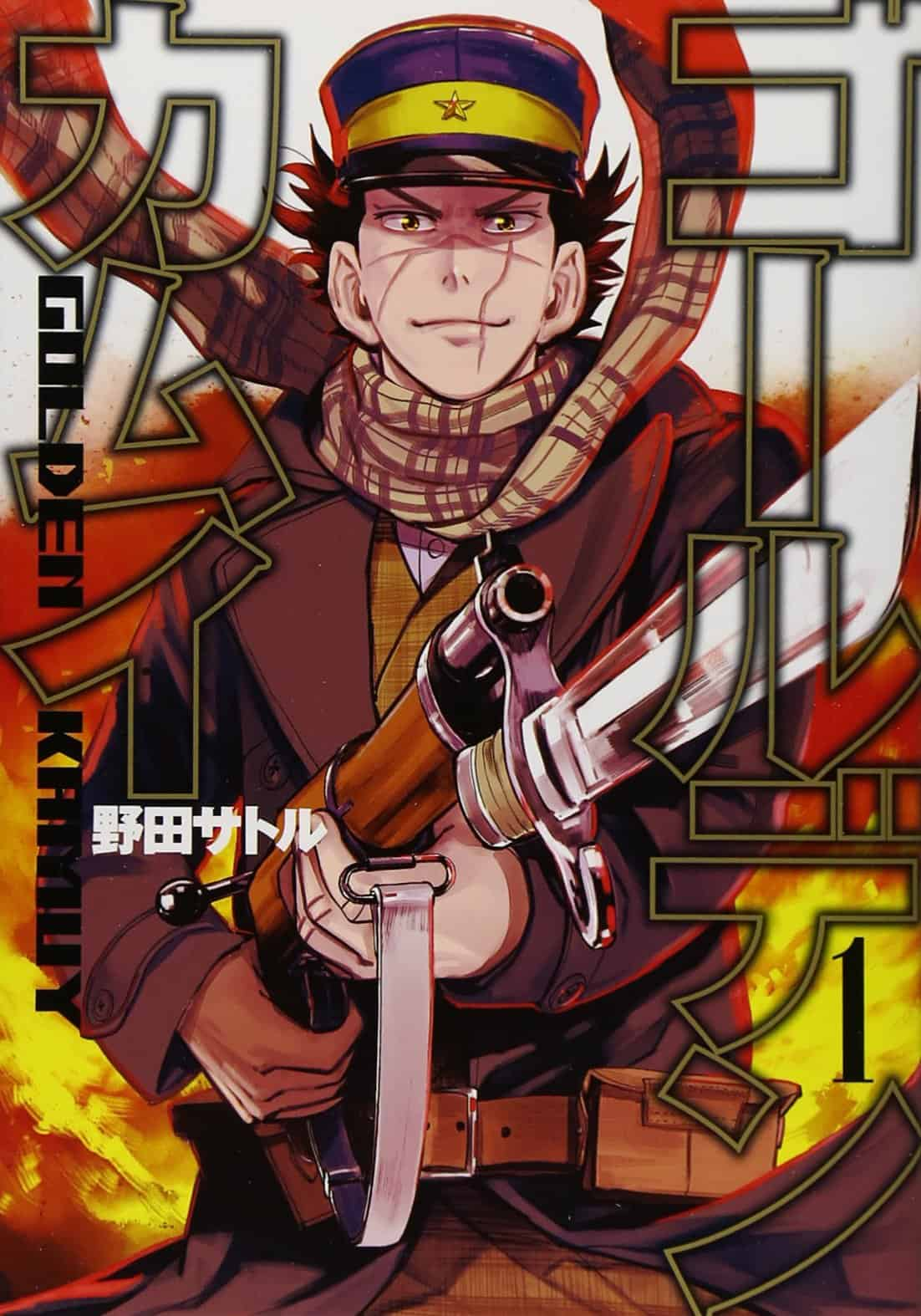 Golden Kamuy Vol. 1 Jap