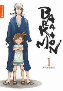 Barakamon Band 1