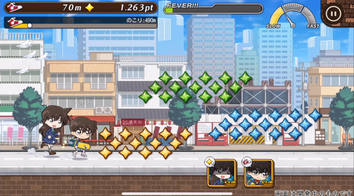 Detective Conan Runner Screenshot1