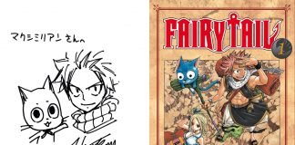 Fairy Tail Interview
