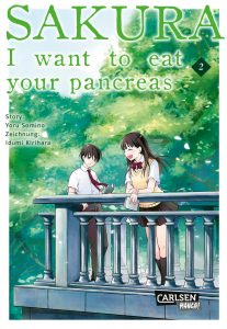 Sakura I Want To Eat Your Pancreas 2