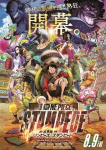 One Piece Stampede Visual