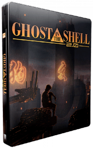 Ghost In The Shell 2.0 Cover