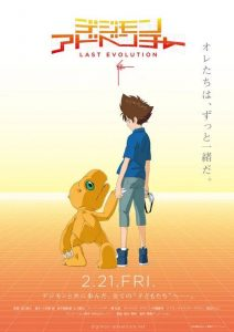 Digimon Visual