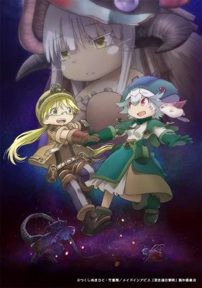 Made In Abyss Movie Visual 2